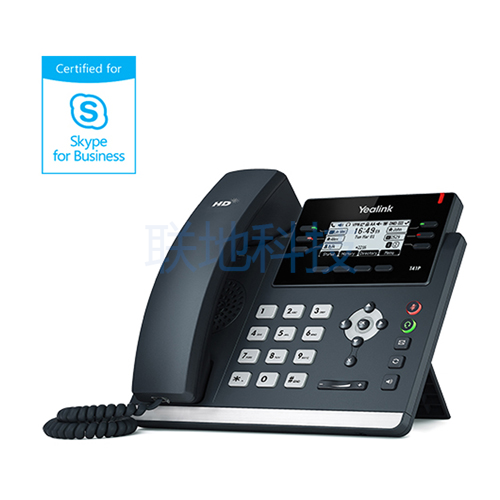 T41S-Skype for Business®版本